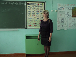 Александрова Ольга Геннадьевна