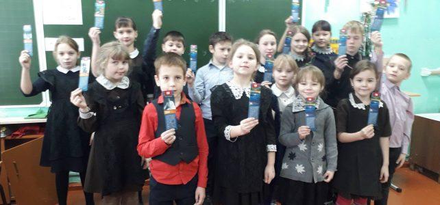 Единый краевой Урок краеведения, посвящённого 85-летниму юбилею Красноярского края